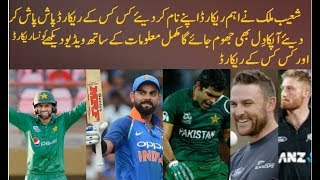 Pak Vs Scot t20 Series Shoaib Malik Broke Virat Kohli Record Become 3rd T20 Batsman After Guptil