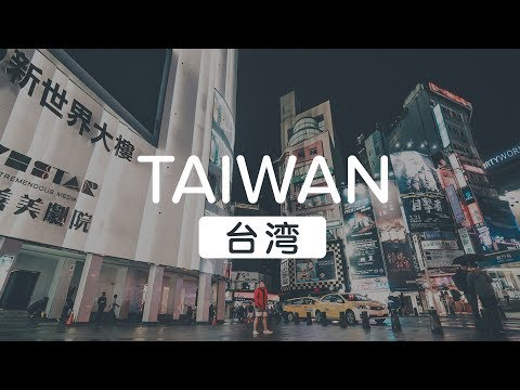 JOIN THE JOURNEY - TAIWAN