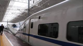 20170221 CRH at Changzhou Station, China High Speed Train