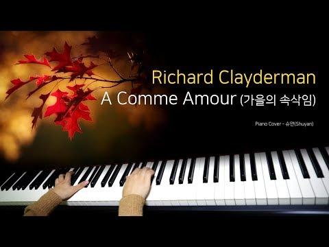 Richard Clayderman - A Comme Amour (가을의 속삭임) / Piano Cover [피아노 연주 By. 슈얀(Shuyan)]