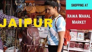 What To Shop At Hawa Mahal Market | Jaipur Tourism | Market Guide | DesiGirl Traveller
