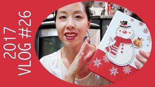Vlog - Tea Haul and Advent Calendars