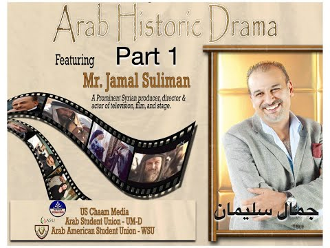 Jamal Suliman (Syrian Actor) Pt1 on Arab Historic Drama-جمال سليمان