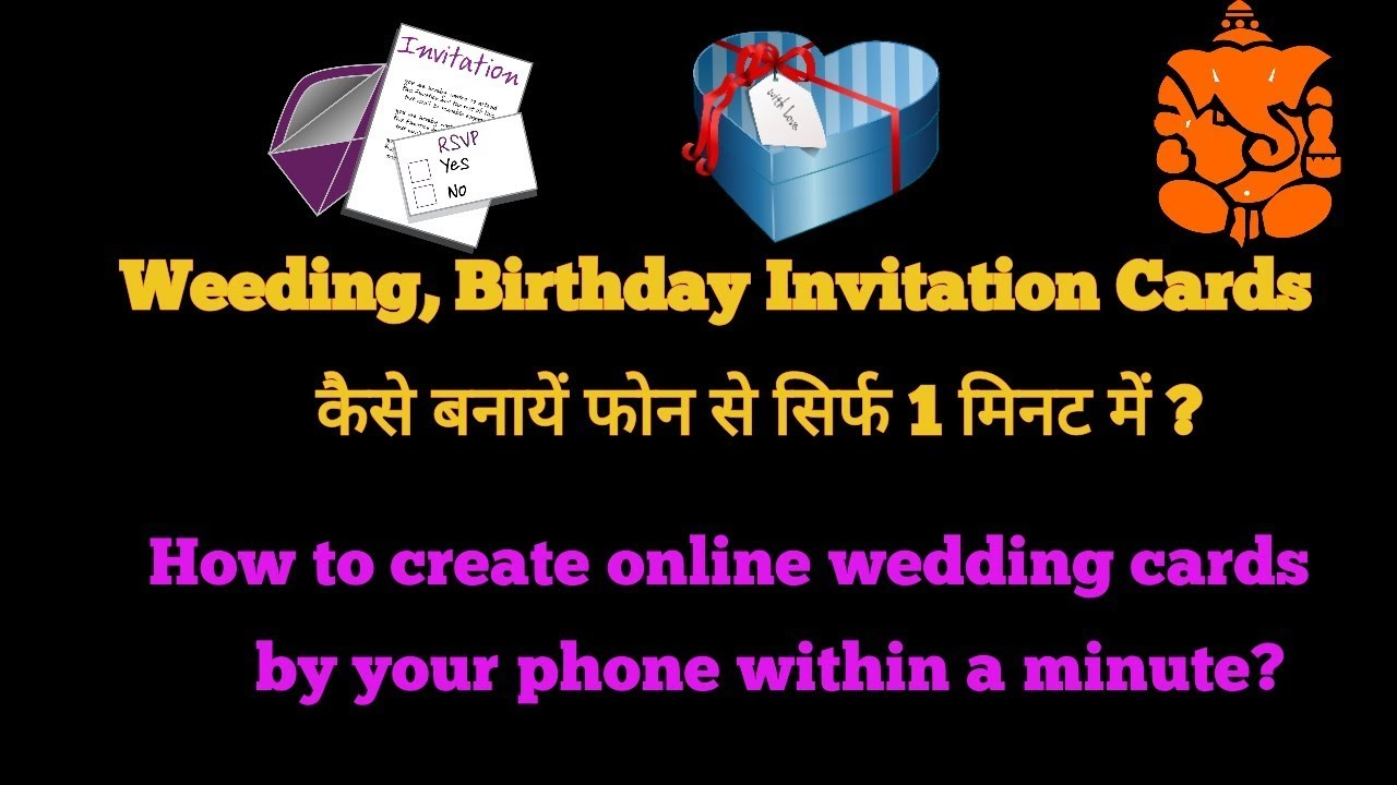 Hindi How To Create Online Wedding Birthday All