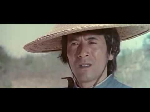 Mi Nombre es Shangai Joe