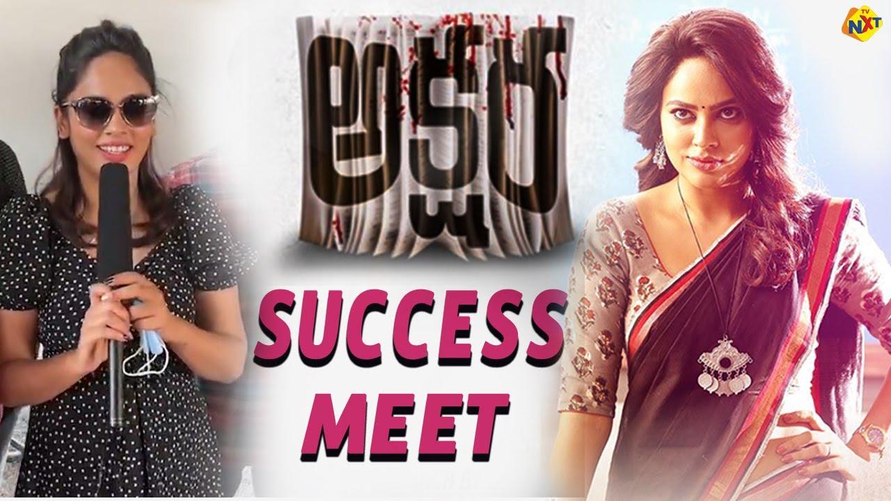 AKSHARA Movie Success Meet | Nandita Swetha | Shankar | Telugu Movies | TVNXT Telugu