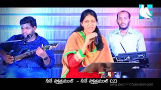 Nannu Nadipe Yesiah - Blessy Wesly Songs 2018 - Latest Telugu Christian Songs 2018