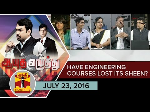 (23/07/2016) Ayutha Ezhuthu | Have Engineering Courses lost its sheen..? | Thanthi TV
