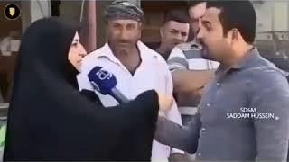 امرأة عراقيه  شيعية تترحم على صدام زتقول لو صدام يرجع الا انتخبه