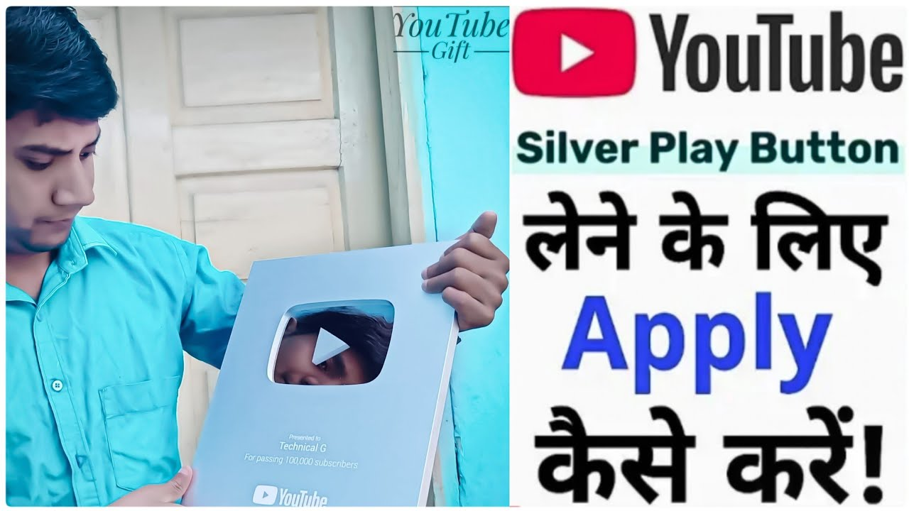 Finally 🔥 I Got YouTube Award | Unboxing Silver Play Button |Full Explained Silver Play Button Award