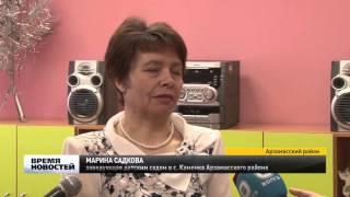 Новый детский сад открылся в поселке Каменка Арзамасского района Нижегородской области(, 2016-01-13T16:04:45.000Z)