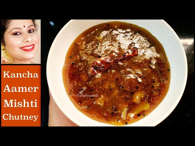কাঁচা আমের মিষ্টি চাটনি || Raw Mango Sweet Chutney || Kancha Aamer Mishti Chatni
