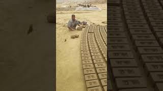 4.g briks company samshato road bagbanan Bazar peshawar  Shahid Khan Urmar