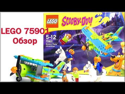 Lego Scooby Doo Review. Лего Скуби Ду 75901 Обзор Таинственные Приключения на Самолёте
