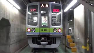 【地下鉄】都営新宿線10-280編成ラストラン