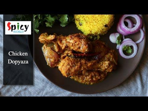 HOW TO MAKE CHICKEN DOPYAZA? (SPICY WORLD)