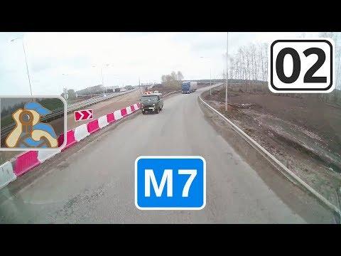М7→ [ Верхнеяркеево - Кушнаренково - ✕ Волково ]