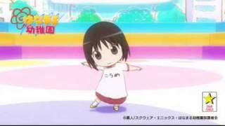 【はなまる幼稚園】ぱんだねこ体操(小梅ver.)- Panda Neko Taisou(Koume version)
