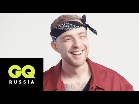 Егор Крид о своих татуировках