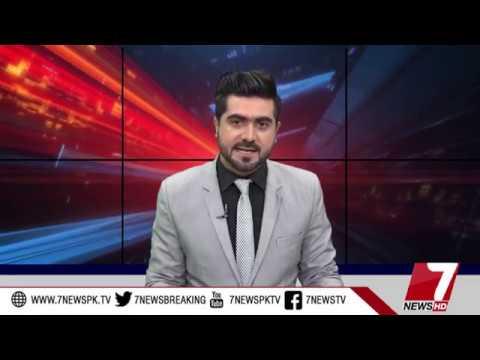 BIG 7 16 April 2019 | 7 News Official |