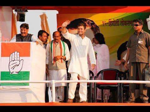 Rahul Gandhi Addressing A Public Rally At Hingoli, Maharashtra On April 15, 2014