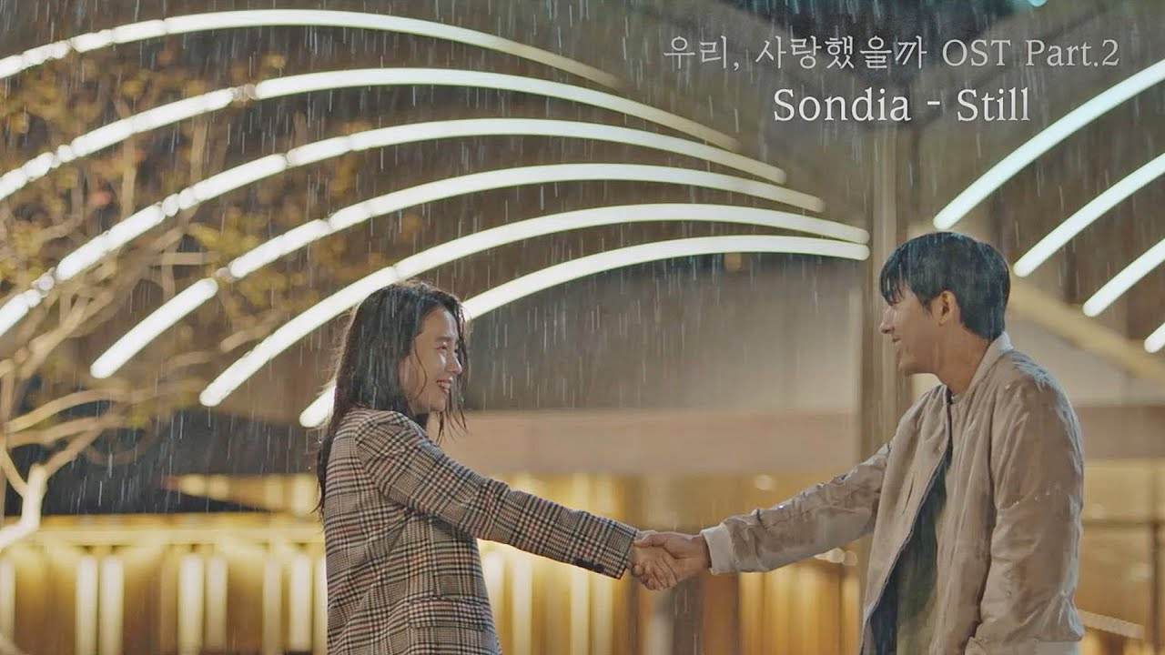[MV] Sondia - 'Still' 〈우리, 사랑했을까(Was It Love)〉 OST Part.2 ♪