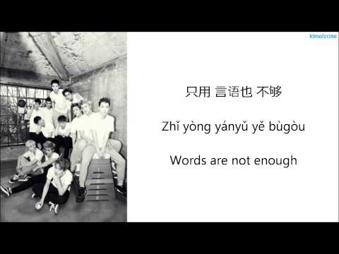 EXO-M - My Lady [Chinese/PinYin/English] Color Coded HD