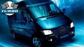Тюнинг Мерседес Спринтер - обалденный микроавтобус!(, 2016-08-09T19:00:02.000Z)