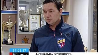 Футболісти «Черкаського Дніпра» розпочали підготовку до весняної частини чемпіонату