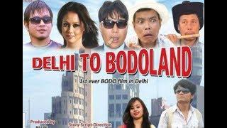 DELHI TO BODOLAND ,  A Boro Feature Film by SWAPAN KUMAR BRAHMA