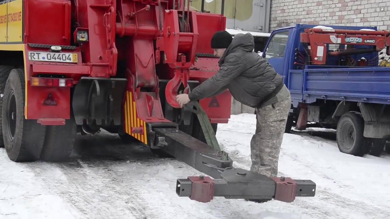 Грузовой эвакуатор на базе КРАЗ 6322
