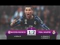 Бавария 1:2 Реал Мадрид