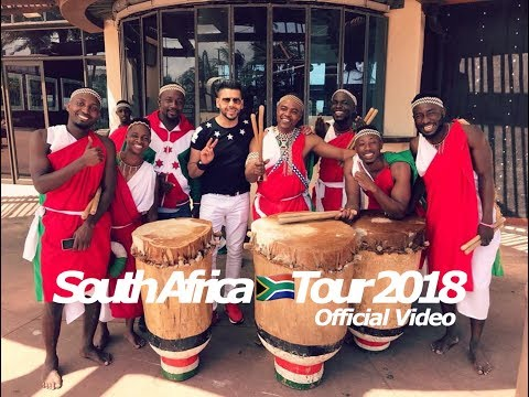 Ahmad Hussain | South Africa Tour 2018 | Nur e Mujasam | Reggwali Version