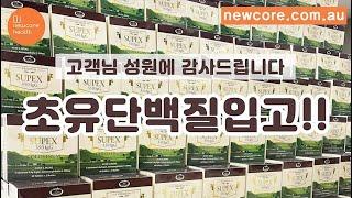 초유단백질 / 면역력강화 / 장수근육/ 성장호르몬 / …