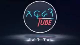 በ17 መርፌ Be 17 Merfe New Ethiopian movie 2019 mp4