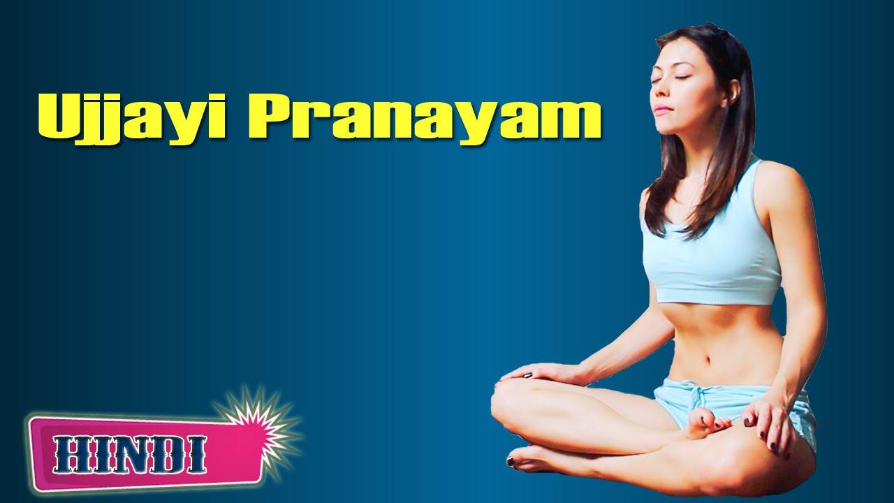 Pranayam Yoga Steps In Hindi | Wajiyoga co
