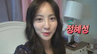 we got married gong myung hye sung couple mission card unaired clip eng subs