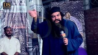 Mufti Jamal ud din Baghdadi Qadirabad Mehfil-e-Naat 2018
