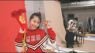 チョコレートプラネット #莉子 #チュッパチャプス 『Popteen』専属モデルで女優の莉子とお笑いコンビのチョコレートプラネットを起用したチュッパチャプス『MASHUP YOUR ...