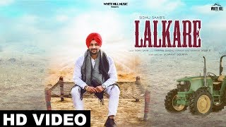 Lalkare (Official Video) Sidhu Saab   New Songs 2018   White Hill Music