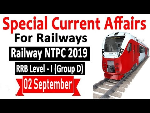 1.00 PM | 02 September 2019 Current Affairs | Daily Current Affairs | Latest Current Affair In Hindi