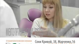 Выравнивание зубов в Челябинске - Эталон