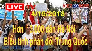 Hơn 3,000 ngàn dân Hà Nội Biểu tình phản đối Trung Quốc: Ý kiến người dân