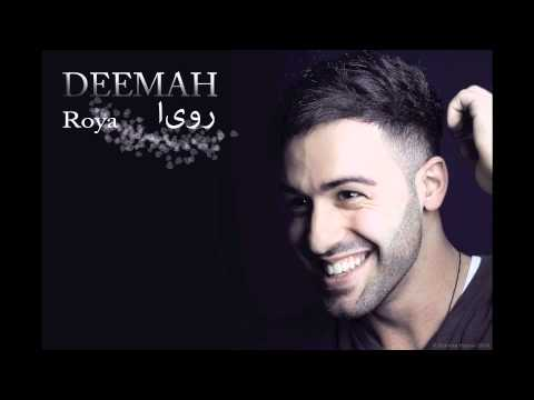 Hamed Anousheh - Roya (Persian)