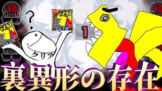 777 チャンネル登録はしてくれると嬉しいです7 7wi77er: https://twitter.com/tokoyaminomori BGM777: ナナホシ(jubeat) 7thPod(SEVEN's CODE) The Carnivorous ...