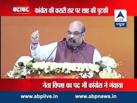 Narendra Modi, Rajnath Singh took BJP to new heights: Amit Shah
