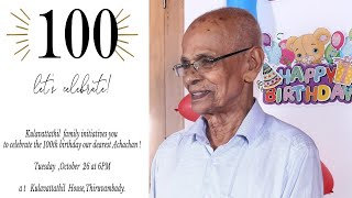 Birth Centenary Celebration of K V Eapen26.10.2021