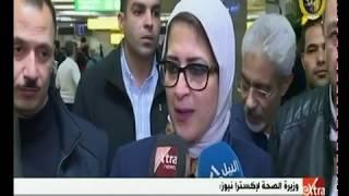 غرفة الأخبار | تشديد إجراءات مواجهة فيروس كورونا بمطار القاهرة