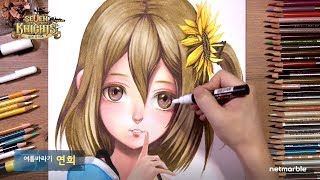 Seven Knights: Yeon Hee - speed drawing | drawholic