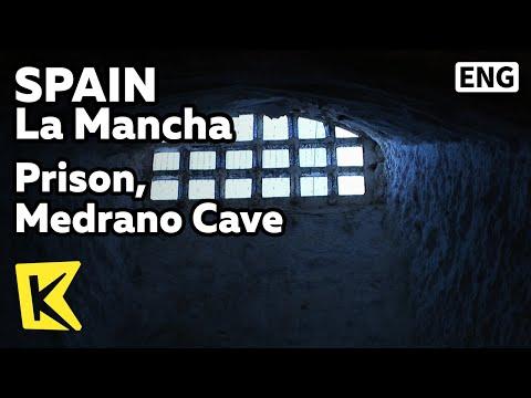 【K】Spain Travel-La Mancha[스페인 여행-라만차]아르가마시야 데 알바, 메드라노 동굴/Medrano/Argamasilla de Alba/Cervantes